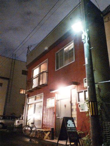 タイムピースアパートメント/外観