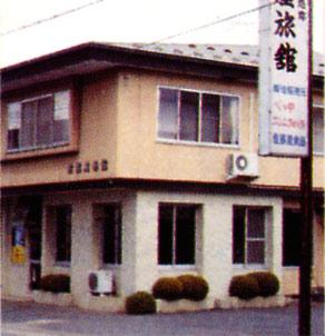 佐藤屋旅館<岩手県>/外観
