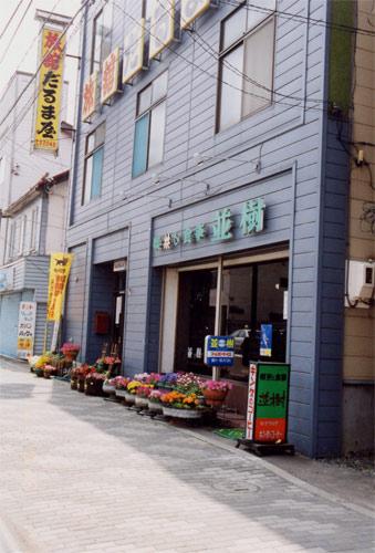 だるま屋旅館/外観