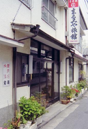 亀川温泉 まるみや旅館/外観