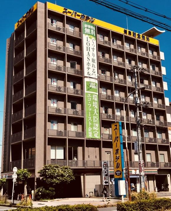 スーパーホテル 奈良新大宮駅前/外観