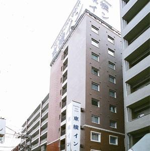 東横イン横浜鶴見駅東口/外観