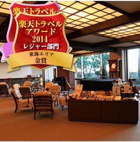 伊勢志摩・二見 海辺のお宿 浜千代館/客室