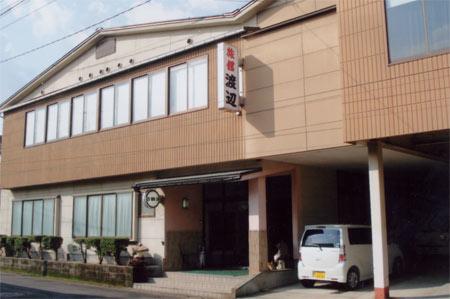 渡辺旅館/外観
