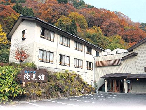 悠久の宿 滝美館/外観