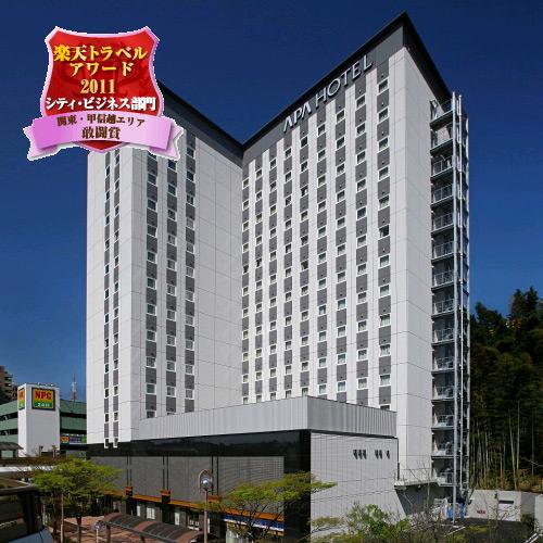 アパホテル<京成成田駅前>/外観