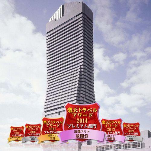 ホテル大阪ベイタワー/外観