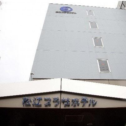 松江プラザホテル本館/外観