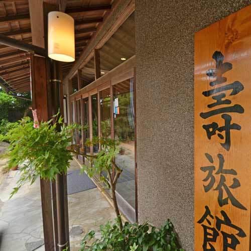 川棚温泉 寿旅館/外観