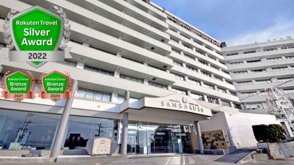 白浜温泉 ホテル三楽荘/外観