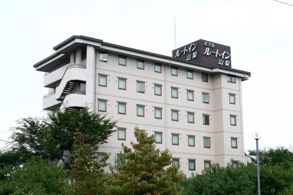 ホテルルートインコート山梨/外観
