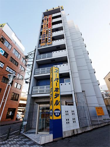 スーパーホテル四日市駅前/外観