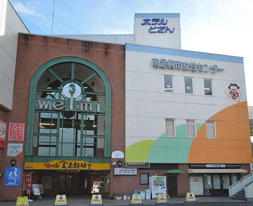 ホテルとざんコンフォート大雄山/外観