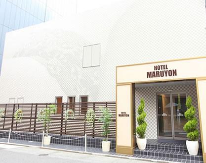 ビジネスホテル マルヨン/外観