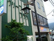 戸倉上山田温泉 ビジネスホテル グリーンプラザ/外観