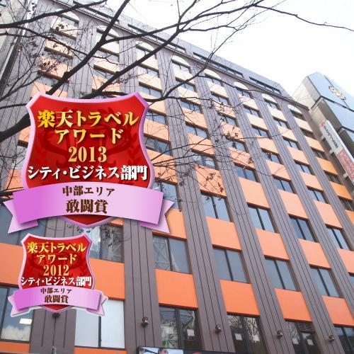 ホテルエコノ名古屋栄/外観