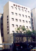 博多第一ホテル/外観