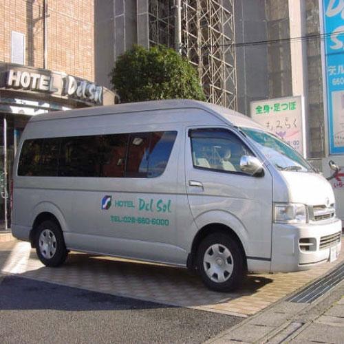 ビジネスホテル デル・ソル/客室