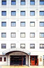 府中第一ホテル/外観