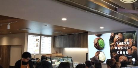 。京都 清水寺。美食,前往清水寺的前哨站,上過食尚玩家的甜點-清水坂八ツ橋しゅ泡芙
