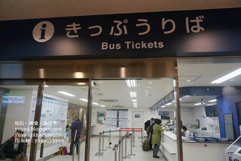 昇龍道巴士三日券 - 名古屋 高山 白川鄉 金澤 車票兌換及車站介紹@祐YaU (14663) - 旅行酒吧