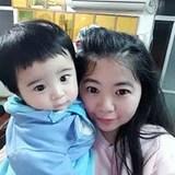 Chia Wei Wei