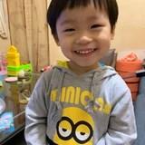 Boa Boa Wang