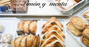 西班牙塞哥維亞美食 Limón y menta 西班牙傳統點心 Ponche