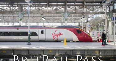 英國火車通行證 使用教學、搭乘心得 英國交通攻略