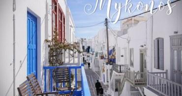 希臘米克諾斯住宿推薦 Studio Eleni Mykonos 平價交通便利飯店