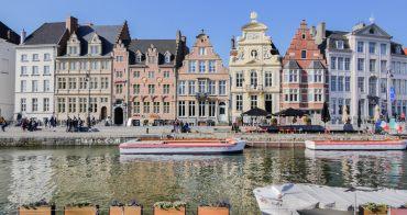 比利時根特自由行 交通、景點、行程、美食、住宿總整理