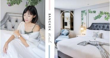 曼谷住宿推薦 曼谷住哪區 曼谷平價五星飯店分享 蔡小妞實際入住心得總整理