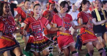 2019 花蓮縣原住民族聯合豐年節