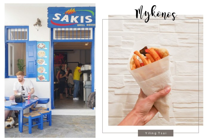 希臘米克諾斯美食 Sakis Grill House 平價傳統希臘烤肉捲餅沙威瑪