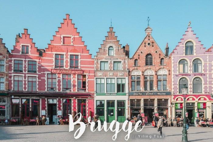 比利時布魯日自由行總整理 交通、景點、行程、美食、住宿攻略