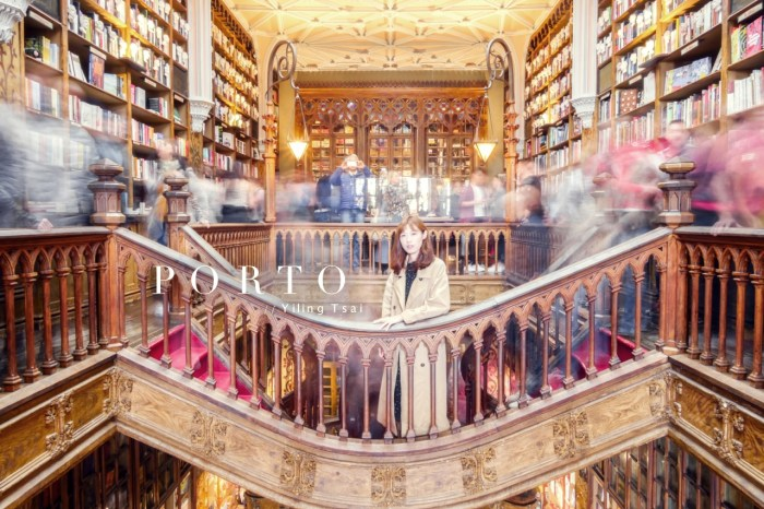 葡萄牙波多景點 Livraria Lello 萊羅書店 世界最美書店