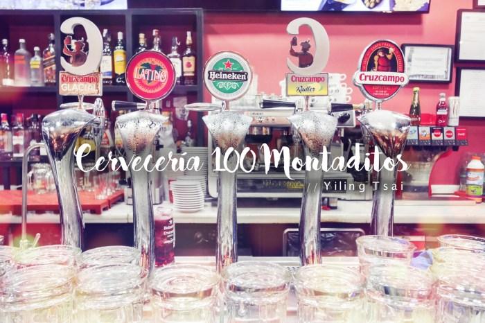 西班牙馬德里美食推薦 Cervecería 100 Montaditos 一歐 Tapas 平價好料