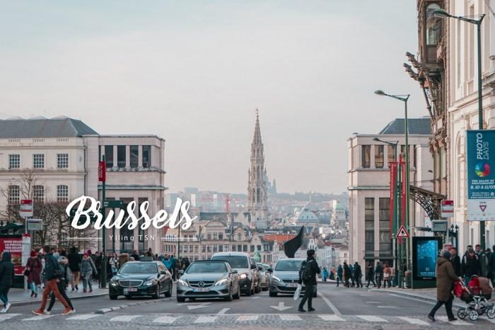 比利時布魯塞爾自由行總整理 交通、景點、行程、美食、住宿攻略