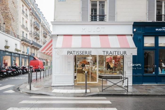法國巴黎甜點推薦 Maison Mulot 時尚與傳統的結合碰撞