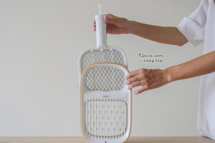 開團中 ikiiki 2in1 捕蚊器電蚊拍 超美質感時尚黑白美型小家電
