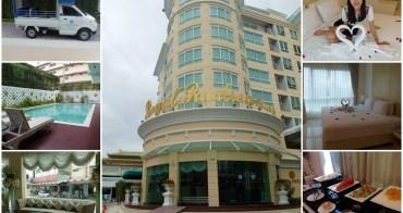 [泰國 華欣] 華欣市區平價住宿 Royal Pavilion