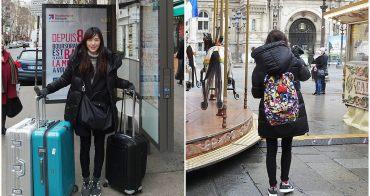 [歐洲] 冬季旅遊行李打包清單、禦寒穿搭、防偷必備物品