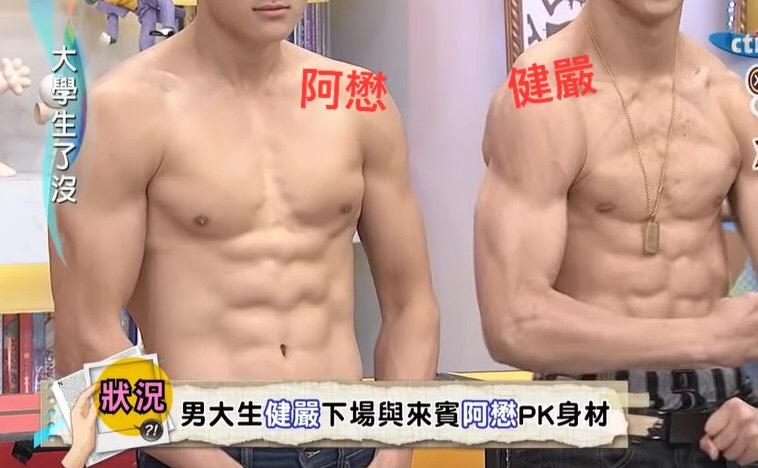 《大學生了沒》靦腆肌肉男「近況曝光」!5年後...成另類「臺灣之光」!
