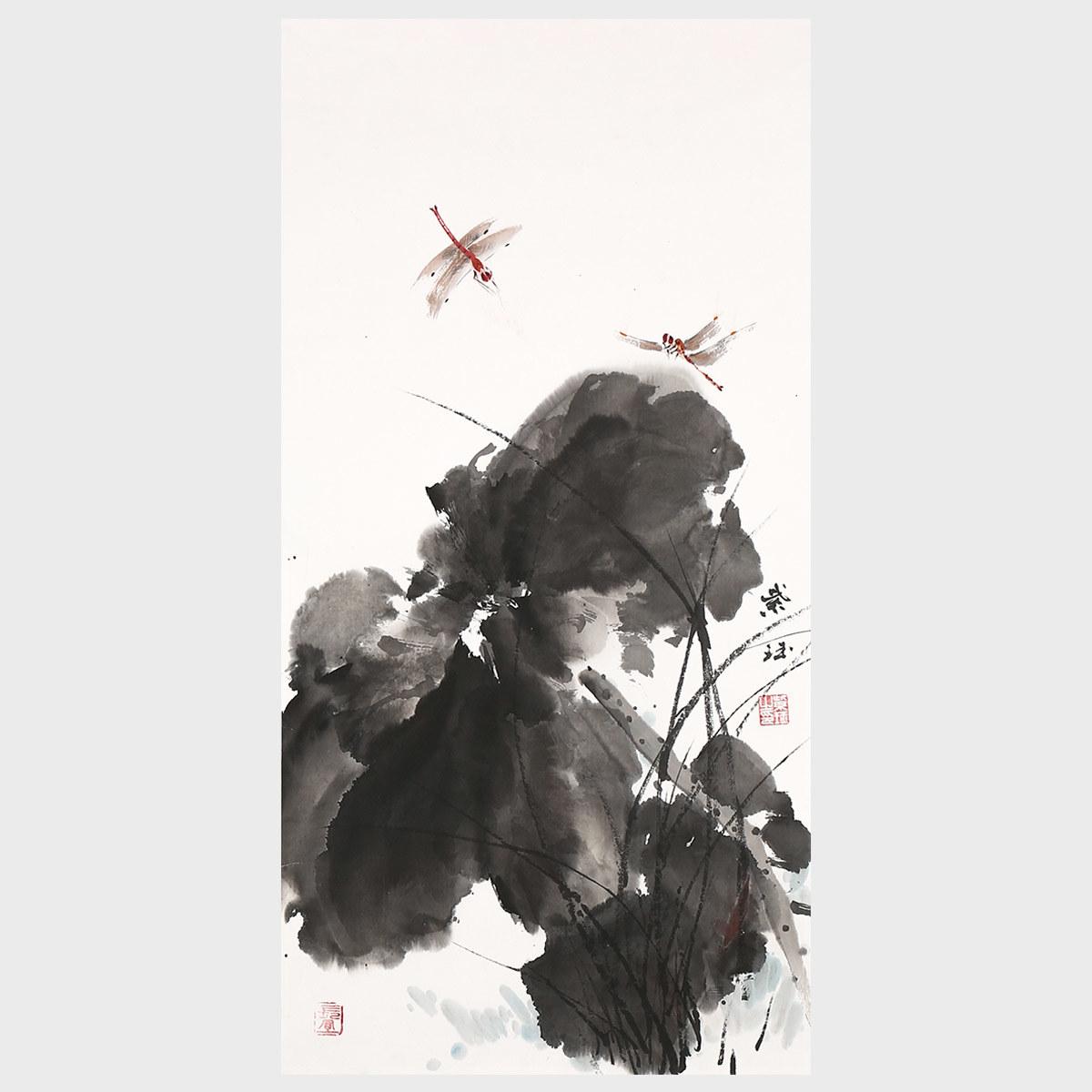 Vom Wesen Chinesischer Malerei 2020