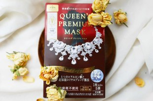 [保養] 女王鑽石項鍊面膜,Quality first,Queen's Premium Mask