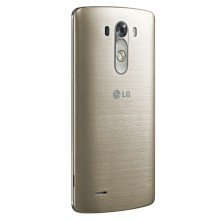 LG-G3-retail-box-and-the-new-LG-Health-app-leak-out (7)