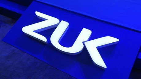 ZUK Logo
