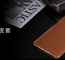 leica-leather-case