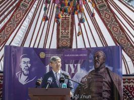 Kazak şair Abay Kunanbayev'in doğumunun 175. yılı başkentte kutlandı