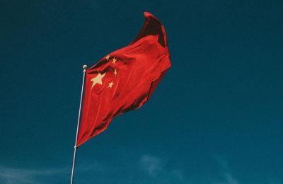 Çin'den ABD Dışişleri Bakanı Pompeo'nun açıklamalarına tepki